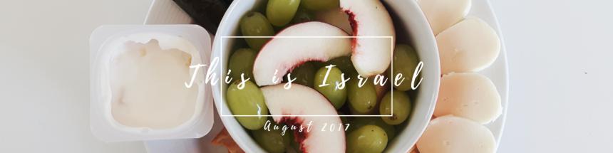 ThisIsIsrael1