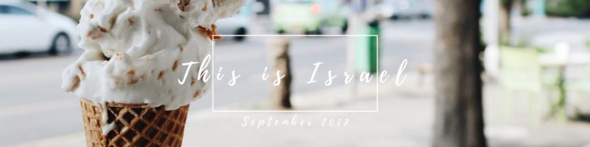 ThisIsIsrael2